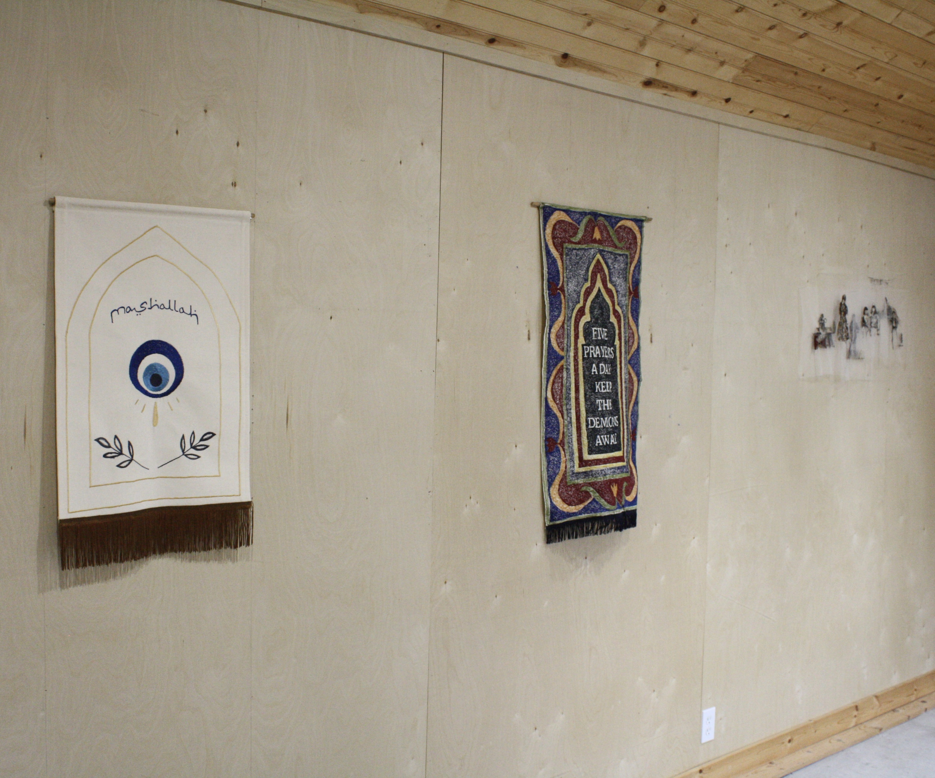 "Electric Shed, Gallery Visit, July 2020 (feat. ""Mashallah, Mashallah, Mashallah"" by Beizar Aradini)"