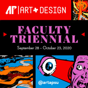 APSU New Gallery
