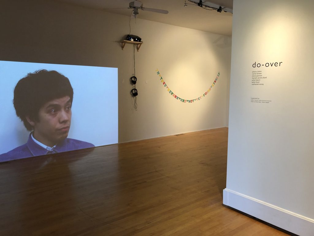 Unrequited Leisure, installation view featuring work by Nathaniel Wong (Edmonton, Alberta), 2019. (Photo courtesy of UL)